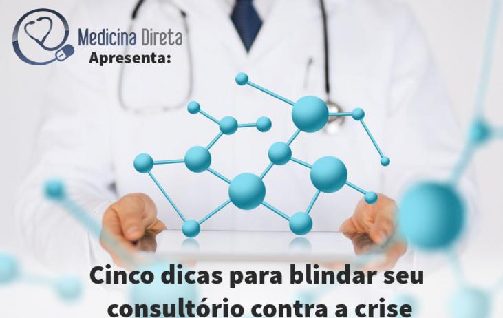 Arte de Marketing para Medicina Direta Facebook 24 de marco de 2016 731x462 - Cinco dicas para blindar seu consultório contra a crise