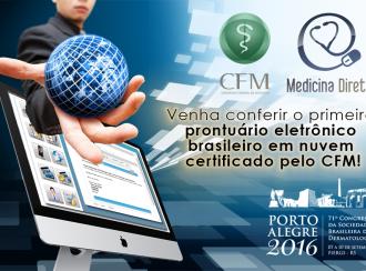 Anuncio Medicina Direta CBD 2016 2a 330x244 - A Medicina Direta irá lançar durante o Congresso da SBD em Porto Alegre o primeiro prontuário eletrônico brasileiro em nuvem certificado pelo CFM e integrado com uma autoridade certificadora.